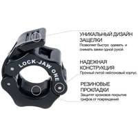 LJC-ONE Lock Jaw ONE - Замок кроссфит 25 мм (пара)
